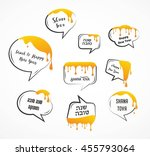 speech bubbles with greetings... | Shutterstock .eps vector #455793064