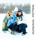 happy young family spending...   Shutterstock . vector #45579646