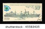ussr   circa 1983  a stamp... | Shutterstock . vector #45583435