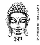 sketch head smiling buddha in...   Shutterstock .eps vector #455885245