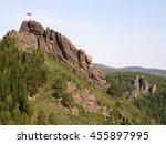 """pillars"" nature reserve.... | Shutterstock . vector #455897995"