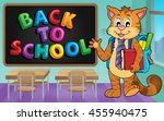 school cat theme image 3  ... | Shutterstock .eps vector #455940475
