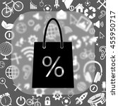 shopping basket vector icon  ... | Shutterstock .eps vector #455950717