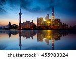 shanghai skyline in the morning ... | Shutterstock . vector #455983324