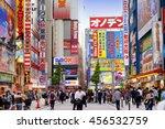Tokyo Japan Cirka May 2016 ...