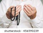 praying hands of an old man...   Shutterstock . vector #456590239