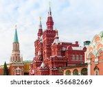 View Of Nikolskaya  St....