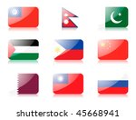 glossy vector flags. set four... | Shutterstock .eps vector #45668941