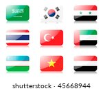 Glossy vector flags. Set five of flags from Asia (Saudi Arabia, South Korea, Syria, Thailand, Turkey, United Arab Emirates, Uzbekistan, Vietnam, Yemen) - stock vector