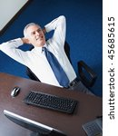 mature business man leaning on...   Shutterstock . vector #45685615