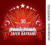 republic of turkey national... | Shutterstock .eps vector #456905101