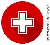 Pharmacy Red Vector Icon ...