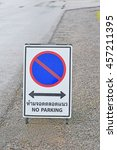no parking sign | Shutterstock . vector #457211395