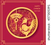 chinese new year  year of... | Shutterstock .eps vector #457305391