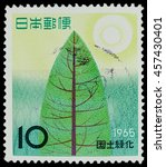 "Small photo of BANGKOK, THAILAND - JULY 18, 2016: A postage stamp printed in Japan shows tree and sun shine, series ""Afforestation"", circa 1965."