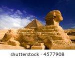 sphinx | Shutterstock . vector #4577908