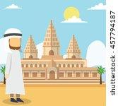 arabian angkor wat tour | Shutterstock .eps vector #457794187