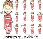 diverse set of woman wearing a... | Shutterstock .eps vector #457949329