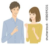 young couple talking | Shutterstock .eps vector #458059231
