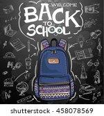 back to school | Shutterstock .eps vector #458078569