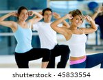 group of gym people in an... | Shutterstock . vector #45833554