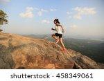 young asian woman runner... | Shutterstock . vector #458349061