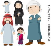 muslim people in traditional... | Shutterstock .eps vector #458374141
