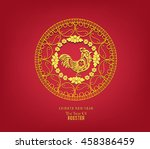 oriental happy chinese new year ... | Shutterstock . vector #458386459