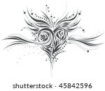 Hand-drawn artistic heart for valentines. weddings, or teen's t-shirt design (JPG version) - stock photo