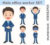 male company employee facial... | Shutterstock .eps vector #458582905