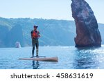 a man fishes on a fishing... | Shutterstock . vector #458631619