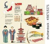 colorful japan travel poster  ... | Shutterstock .eps vector #458715271