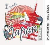 colorful japan travel poster  ...   Shutterstock .eps vector #458715301