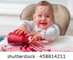 messy and dirty baby is eating... | Shutterstock . vector #458814211