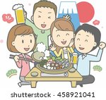 people who eat a pot cuisine of ... | Shutterstock .eps vector #458921041