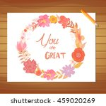beautiful gentle watercolor... | Shutterstock . vector #459020269