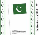 pakistani background sticker... | Shutterstock .eps vector #459056137