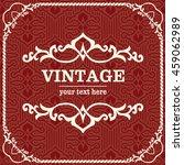 vector vintage background  | Shutterstock .eps vector #459062989