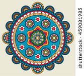 doodle boho floral round motif. ... | Shutterstock .eps vector #459081985