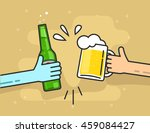 hands holding beer glass and... | Shutterstock . vector #459084427