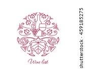 wine line emblems  elements ... | Shutterstock .eps vector #459185275