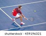 washington july 23  alexander... | Shutterstock . vector #459196321