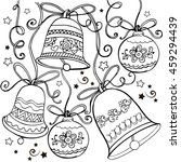 hand drawn ornament with...   Shutterstock .eps vector #459294439