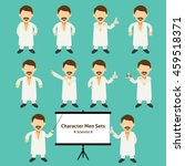 sets of scientist character... | Shutterstock .eps vector #459518371