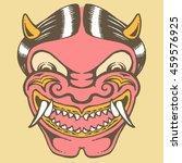 vector illustration of hannya...   Shutterstock .eps vector #459576925