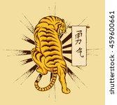 vector illustration of tiger... | Shutterstock .eps vector #459600661