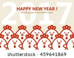 two lines of chickens 2017 | Shutterstock .eps vector #459641869