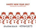 two lines of chickens white... | Shutterstock .eps vector #459641875