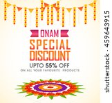 onam special discount with upto ... | Shutterstock .eps vector #459643915