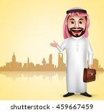 saudi arab man vector character ...   Shutterstock .eps vector #459667459